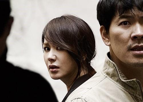 Montage (2013) Movie